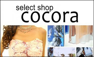 select shop cocora