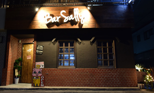 Bar sally